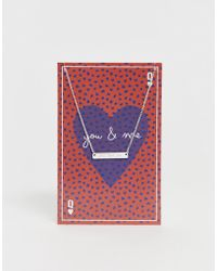 Pieces - Sille Engraved You And Me Valentines Giftcard Necklace - Lyst