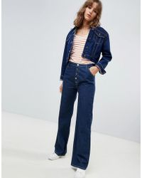 M.i.h Jeans - The Paradise - Lyst