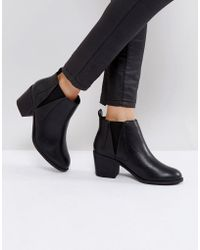 Office - Agenda Ankle Boots - Lyst