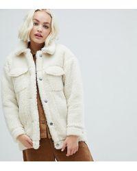 Monki - Teddy Trucker Jacket In Off White - Lyst