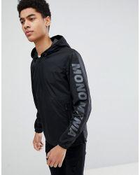 Jack & Jones - Core Over Head Jacket With Sleeve Branding - Lyst
