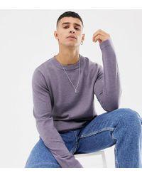Noak - Regular Fit Sweater In Lilac - Lyst