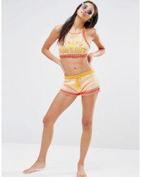 MINKPINK - Suns Out Drawstring Crochet Mini Shorts - Lyst