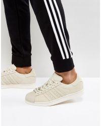 Adidas Originals | Superstar Trainers In Beige Bz0199 | Lyst