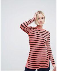 Ganni - Michi Rib Striped Long Jumper - Lyst