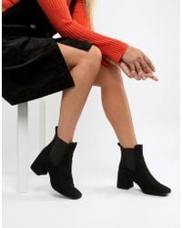 New Look - Heeled Square Toe Ankle Boot - Lyst