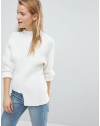 New Look | Chunky Rib Step Hem Jumper | Lyst
