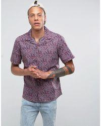 SYSTVM - Leopard Revere Collar Shirt - Lyst