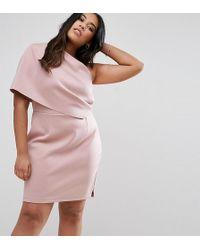 625b6c4275 ASOS - One Shoulder Scuba Deep Fold Mini Dress With Exposed Zip - Lyst