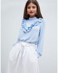 Closet - High Neck Blouse With Frill V - Lyst