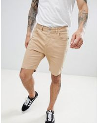 Stradivarius - Denim Shorts In Beige - Lyst