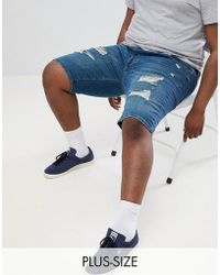 River Island - Big & Tall Skinny Ripped Denim Shorts In Blue Wash - Lyst