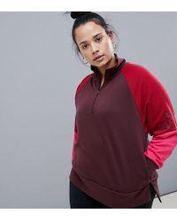 Nike - Plus Dry Half Zip Top In Burgundy Colourblock - Lyst