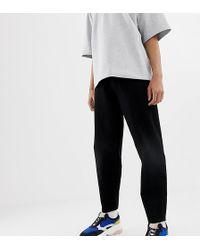 ASOS - Tall Tapered Jeans In 14 Oz Black Denim - Lyst