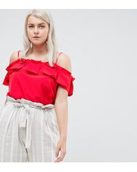 River Island - Ruffle Front Cami Top - Lyst