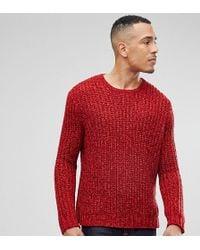 ASOS DESIGN - Asos Tall Heavyweight Fisherman Rib Sweater In Burgundy - Lyst