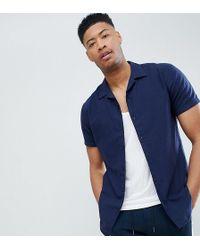 SELECTED - Short Sleeve Revere Collar Shirt - Lyst