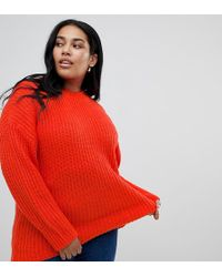 ASOS - Asos Design Curve Chunky Sweater In Rib With Crew Neck - Lyst