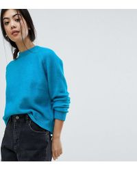 ASOS - Petite Jumper In Fluffy Yarn With Crew Neck - Lyst