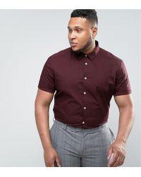 ASOS - Plus Slim Shirt In Burgundy In Short Sleeves - Lyst