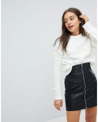 Bershka - Cable And Rib Patterned Knitted Sweater - Lyst