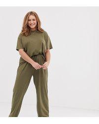ASOS - Asos Design Curve Mix & Match Marl Pyjama Jersey Pants - Lyst