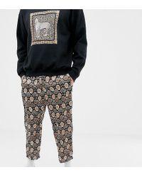 Reclaimed (vintage) - Inspired Snake Skin Print Cropped Relaxed Trouser - Lyst