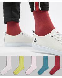 ASOS - Design Socks Retro Colours 5 Pack Save - Lyst
