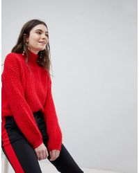 New Look | Slouchy High Neck Jumper | Lyst