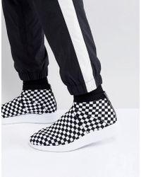 Puma Ignite Evoknit Hypernature Sneakers In Beige 19033702 in ... 320cd31dd