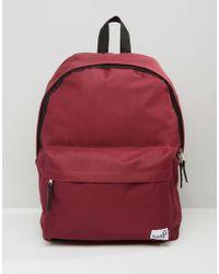 Boardies - Boardies Backpack - Red - Lyst