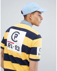 Polo Ralph Lauren - Cp-93 Capsule Stripe Pique Rugby Polo Short Sleeve Back Applique Custom Regular Fit In Yellow/navy - Lyst