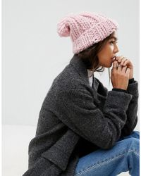 ASOS - Extra Chunky Beanie With Self Knitted Pom - Lyst