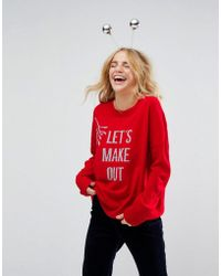 ASOS DESIGN - Asos Christmas Jumper With 'let's Make Out' Slogan - Lyst