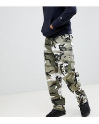 Reclaimed (vintage) - Revived Camo Pants - Lyst