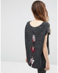 See U Soon - Festival Sweater With Back Detail - Lyst