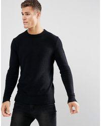 Jack & Jones - Premium Twisted Knit - Lyst