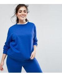 South Beach - Plus Sweatshirt In Cobalt - Lyst