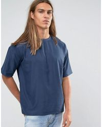 ADPT - Crew Neck T-shirt In Woven Cotton Fabric - Lyst