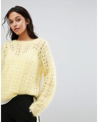 Gestuz - Loose Knitted Jumper - Lyst