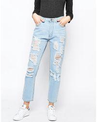Good Vibes, Bad Daze - Good Vibes Bad Daze Ripped High Waisted Slim Jeans - Lyst