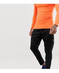 a80b1ea1cf1b5d PUMA X Daily Paper Football Track Pant in Black for Men - Lyst