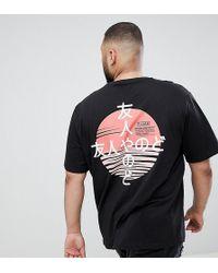 Friend or Faux - Plus Kamikaza Back Print T-shirt - Lyst