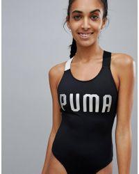 PUMA - Body - Lyst