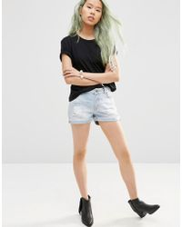 Just Female - Bold Destroyed Shorts - Lyst
