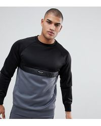 Nicce London - Tall Track Sweatshirt In Black With Grey Panel - Lyst
