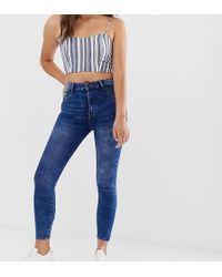 Pull&Bear - Jean skinny taille haute - Lyst