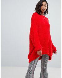 Boohoo - Oversized Boyfriend Knit Jumper In Red - Lyst