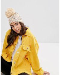 Pull Bear - Multi Colored Oversize Bobble Hat - Lyst f37be7d3e026