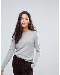 Y.A.S - Cashmera Wool Cashmere Knit Sweater - Lyst
